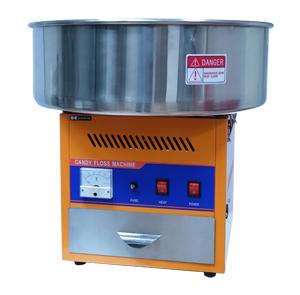 Аппарат для производства сахарной ваты Hurakan HKN-C1_0