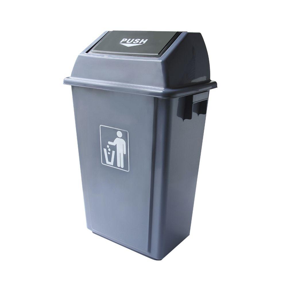 Бак мусорный с качающейся крышкой 20 л арт. 99003569