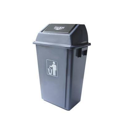 Бак мусорный с качающейся крышкой 40 л арт. 81001512